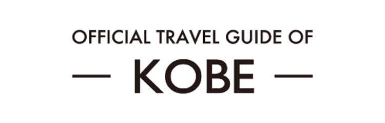 official travel guide of kobe