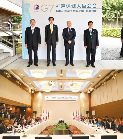 G7 Kobe Health Ministers' Meeting and its lasting impact on health and wellbeing