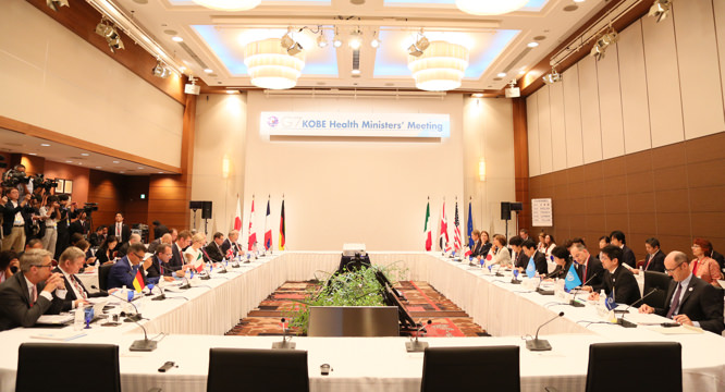 G7 Health Ministers Meeting 2016