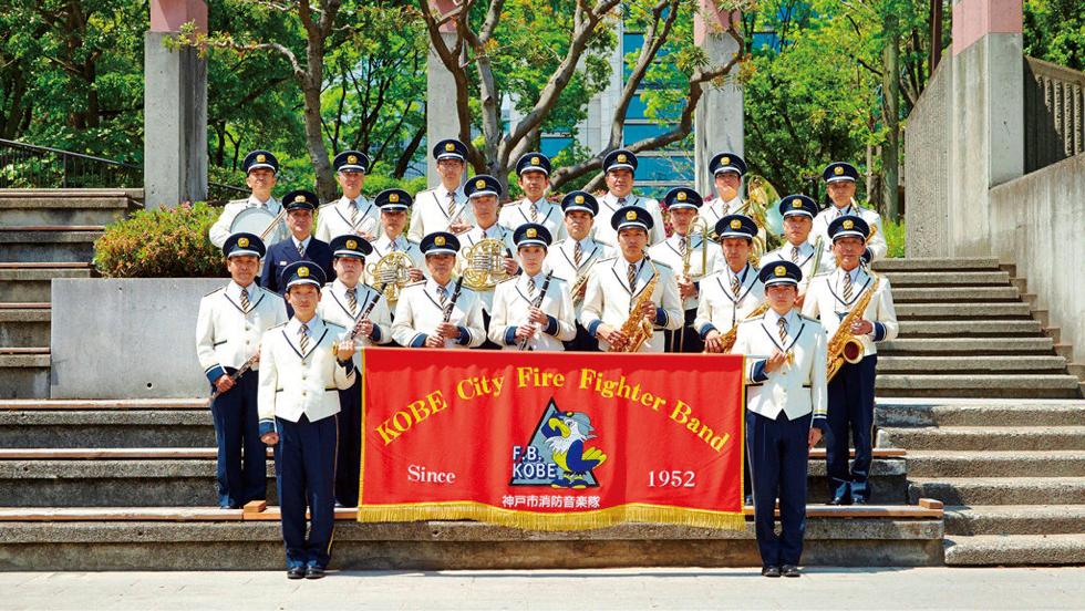 Kobe City Fire Department Brass Band